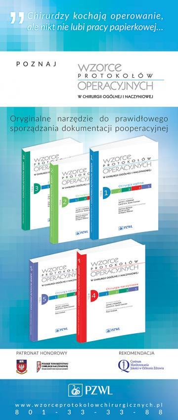 Wzorce protokołów operacyjnych - rollup